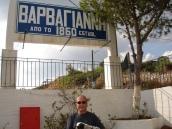 Barbayanni Uzo fabrikası
