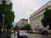 Sofya, Adalet Sarayı