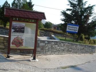 Theologos köyü girişi