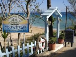 Agia Thegli' de plaj ve taverna