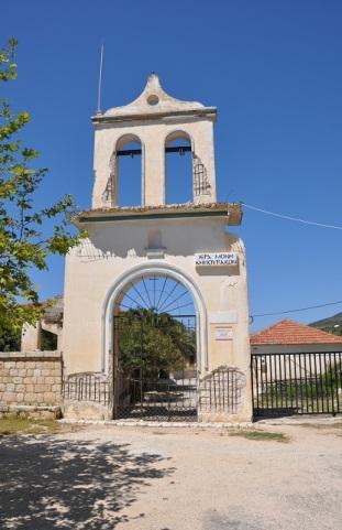 Kipurya kilisesi kapısı