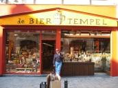 Bira mağazası