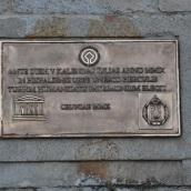 Torre de Hercules Üzerindeki UNESCO levhası