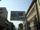 Bergamo yolunda