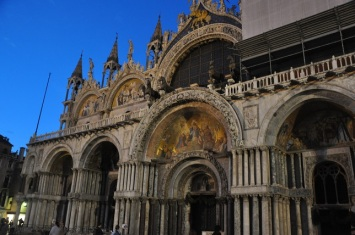 St. Mark Bazilikası