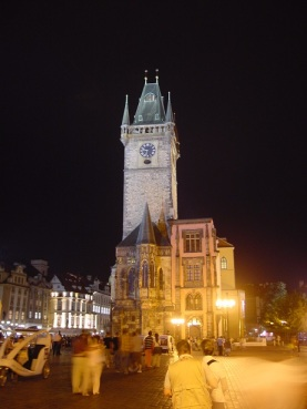 Gece Old Town Hall