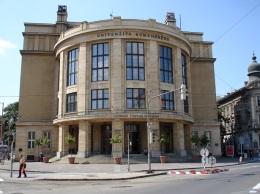 Comenius üniversitesi