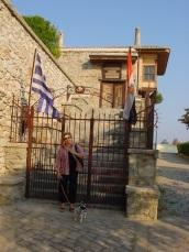 Mehmet Ali Paşa evi