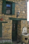 Adatepe köy evi