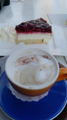 Bu da sütlü kahve
